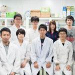世界初!免疫機能を高めるCCL25の研究チーム〜静岡大学大学院 茶山研究室