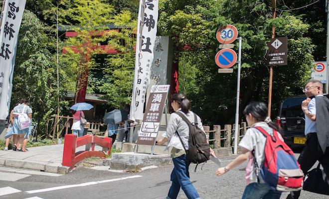 スタートはJR熱海駅から北西に徒歩18分、大楠のある来宮神社