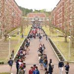 静岡県内大学2次試験日程一覧(平成29年度)