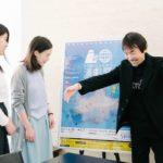 SPAC芸術総監督 宮城聰さんに聞く!自分の内側と外側と、その付き合い方