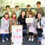 地域経済がコミュニティをつくる〜浜松学院大学 渡部ゼミ