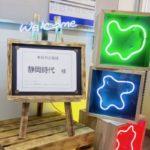 """「""""光るランドマーク""""をつくる仕事」アオイネオン株式会社"""