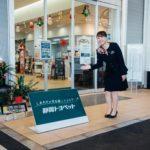 「愛車と同じように、愛されるお店をつくる仕事」静岡ではたらく先輩の肖像
