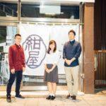 おもしろい場所は自分で作ればいい 〜静岡ではたらくある卒業生の肖像